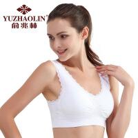 俞兆林 无痕内衣女士运动文胸背心式无钢圈零束缚蕾丝花边文胸
