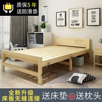 折叠床简易单人床1.2米家用实木硬板床办公室午休出租房小床