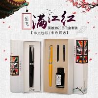 英雄 国粹中国风岳飞脸谱系列钢笔 学生用书写笔墨套装商务书写礼品钢笔硬笔书法笔