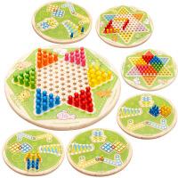 木丸子木制玩具七合一棋跳棋飞行棋儿童桌面游戏益智玩具