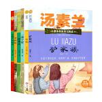 课本名家美文精选四年级 宝葫芦的秘密+白鹅+抢春水+一诺千金+甜橙树+驴家族 (共六册)