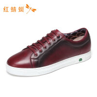 红蜻蜓男鞋春夏新款潮流撞色内里舒适系带圆头轻便板鞋男休闲鞋