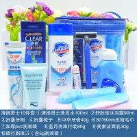 洗漱包袋套装含洗护用品小瓶洗发水沐浴露液牙膏牙刷便携Gzpu25