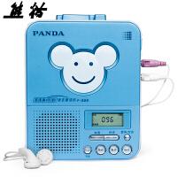 熊猫F-322复读机小学生英语正品儿童随身听录音机磁带机学生播放磁带播放机跟读机放磁带的播放器可充电