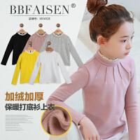 女童加绒打底衫2017冬装新款韩版中大童加厚保暖套头衫儿童上衣潮