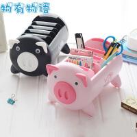 物有物语 收纳盒 创意韩式小猪塑料收纳盒办公桌面收纳盒手机遥控器整理盒整理箱收纳箱