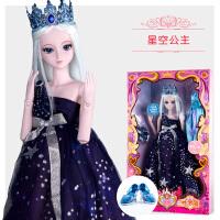 叶罗丽娃娃女孩仿真正品罗丽仙子夜萝莉关节娃娃套装礼盒玩具60CM 星空公主