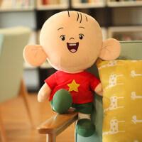 大耳朵图图公仔毛绒玩具卡通玩偶儿童布娃娃男生图图新年生日礼物