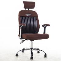 时尚简约家用网椅电脑椅办公会议职员网吧椅靠背椅子ll 钢制脚 固定扶手