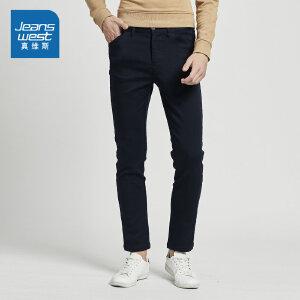 [2件4折价:55.6元,每满150再减30元/仅限8.23-26]真维斯男装 春秋装 时尚修身休闲长裤