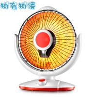 物有物语 取暖器 新款家用台式速热双档调节小太阳电暖器气风机炉便携可手提保暖用品