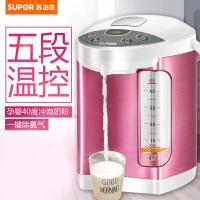 苏泊尔SWF45E52A电热水瓶冲奶粉恒温烧水壶家用保温自动断电不锈钢大容量