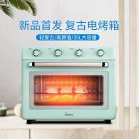 美的家用电烤箱自动烘焙蛋糕小型多功能台式烤箱35L大容量PT3511