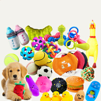 【支持礼品卡】狗狗玩具磨牙耐咬发声训练小狗玩具球泰迪幼犬哈士奇金毛宠物用品t5e