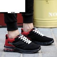 男鞋运动鞋男士旅游鞋跑步鞋韩版百搭学生潮鞋子秋季新款潮鞋