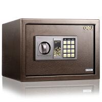【下单立减100元】得力33057刃精致电子密码保管箱 办公家用 入墙方便