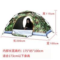 单人帐篷自动速开轻户外单兵1人旅游野外钓鱼迷彩帐篷防雨