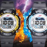 唯艾时儿童手表男孩防水夜光小学生手表运动多功能电子表男童手表