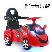 儿童可坐人电动四轮玩具车1-3岁宝宝滑行车带音乐溜溜助步童车