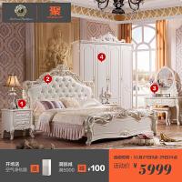 家具套装欧式床+衣柜+妆台+床头柜 卧室成套家具组合G2 4门
