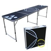 20190709210510289加长游戏桌户外叠桌展业桌啤酒桌乒乓球桌