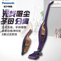 松下家用吸尘器车载立式大功率MC-WU100强力无线手持充电吸尘器