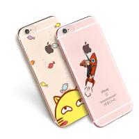【包邮】 CITY&CASE 苹果6plus手机壳iphone6plus手机套清新款薄透明软壳