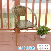 户外室内实心钢筋藤椅休闲圈椅靠背椅舒适电脑椅弹跳椅单人椅209 209C 金绿色