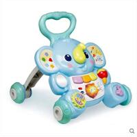 VTech伟易达大象音乐学步车婴幼儿童宝宝手推助步小象学步车0-2岁