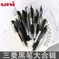 日本三菱uni中性笔0.38/0.5考试黑笔uni-ball小浓芯按动水笔UMN-S/um100/um151速干走珠针管
