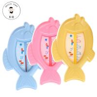 婴儿水温计宝宝洗澡温度计家用儿童测水温表水温卡幼儿沐洗浴用品