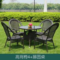 户外桌椅藤椅三件套庭院休闲室外阳台桌椅藤编椅子五件套