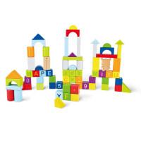 米兔Hape 70粒婴幼儿益智积木启蒙拼搭积木男孩女孩益智玩具