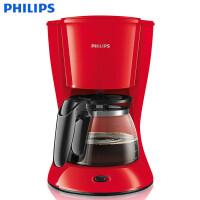 飞利浦(PHILIPS)咖啡机 家用全/半自动美式咖啡滴漏式咖啡壶 HD7447/40 咖啡壶泡茶壶颜色 黑色/红色