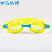 游泳眼镜 新款儿童防雾防水硅胶透明清晰舒适泳镜子男女学生通用游泳装备防紫外线眼罩户外用品