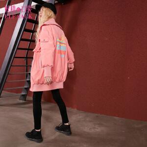【2件3折】妖精的口袋樱桃色情人冬装新宽松印花大领木耳边羽绒服女