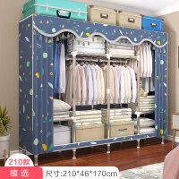 简易衣柜布衣柜钢管加粗加固组装单双人大号收纳挂衣柜钢架经济型 宽2米10 植选/售价189元