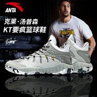 【1件85折】安踏篮球鞋男鞋官网UF球鞋O要疯KT3汤普森60th纪念款男士运动鞋