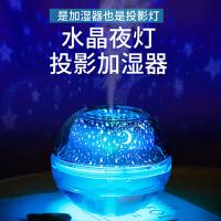 物有物语 加湿器 投影灯加湿器 家用大容量USB夜灯创意七彩投影灯500ml加湿器静音定时断电