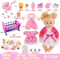 儿童玩具女孩过家家推车带娃娃带娃女童宝宝小推车婴儿仿真手推车 熊大车+小红+床+蛋糕+3礼 送4件套2衣3电
