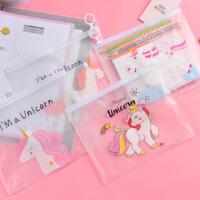 透明可爱卡通少女心指环文件袋 创意独角兽小清新收纳袋办公文具