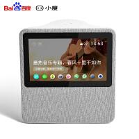 小度在家1C浅灰色 百度智能硬件 新一代带屏智能音箱 WiFi/蓝牙音响 海量资源 儿童模式 带娃神器故事机