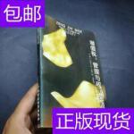 [二手旧书9成新]增值税:管理与政策问题 /[美]艾伦・A・泰特 中国