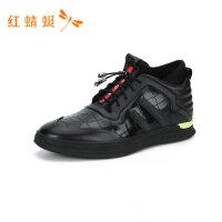 红蜻蜓正品新款时尚个性潮流运动户外套脚慢跑鞋男鞋
