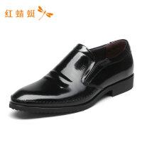 红蜻蜓男鞋春季新款商务正装真皮皮鞋男英伦方头婚鞋休闲套脚皮鞋