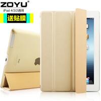 zoyu苹果ipad4保护套 休眠ipad3韩国ipad2保护皮套平板保护壳