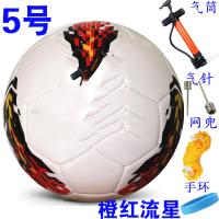 5号足球3号四4号小学生儿童真皮男训练比赛小学生儿童p
