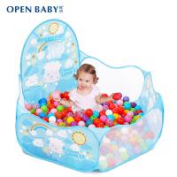 欧培 海洋球池 彩色球波波球池小孩宝宝儿童玩具帐篷