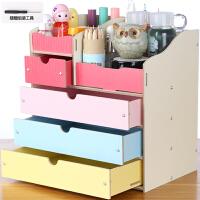 燕鸥创意桌面书本铅笔收纳储物盒带抽屉式木质化妆品办公收纳架
