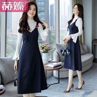 2017秋装新款女装韩版时尚套装时髦名媛两件套修身连衣背带裙H6788